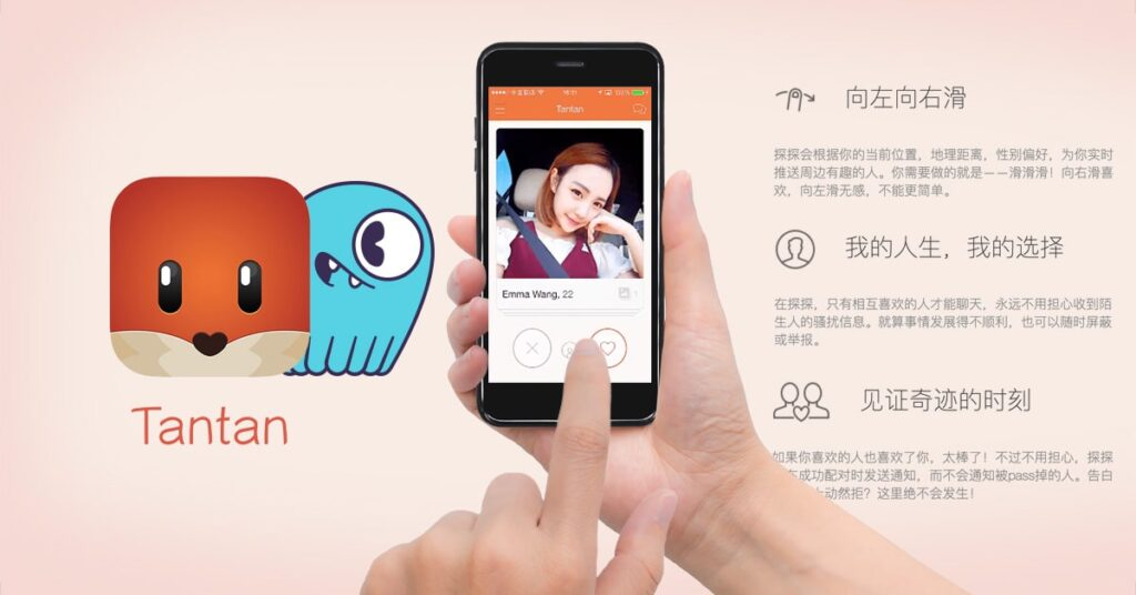 Tantan(Apps Like Tinder for India)